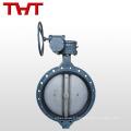 Boîte de vitesse de grande taille NBR doublée DI valve de papillon de plaquette de corps