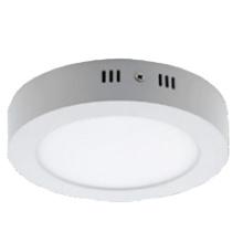 8-дюймовый светодиодный светильник