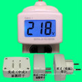 2012 Best Sale Mini digital meter lcd