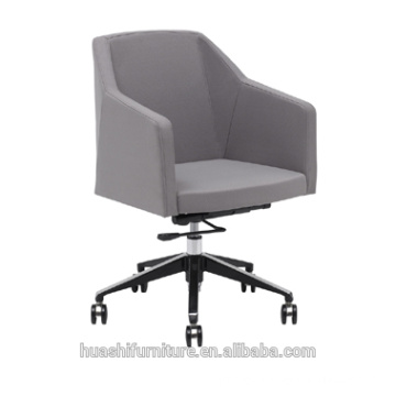 new design office visitor chair