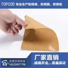 China Vci Anti-Corrosive Papers