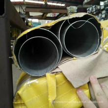 Aluminum Pipe for Industry and Construction