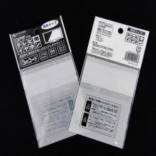 Customized Logo Painting Transpatent Self-Adhesive BOPP Plastic Packaging Header Bags