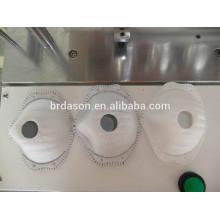 máscara facial em branco ultasonic que faz a máquina