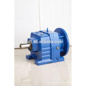 Reductor de engranajes helicoidales DOFINE serie R