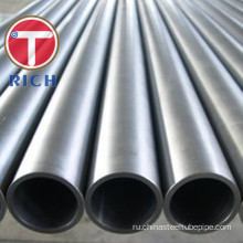 TORICH+Seamless+Titanium+and+Titanium+Alloy+Pipes+GB%2FT3624