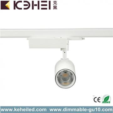 Adjustable 18W LED Track Lights for Clothing Store