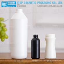 60ml, 80ml, 530ml PEHD mat en plastique recyclable couleur personnalisée cou standard taille ronde bouteille pe