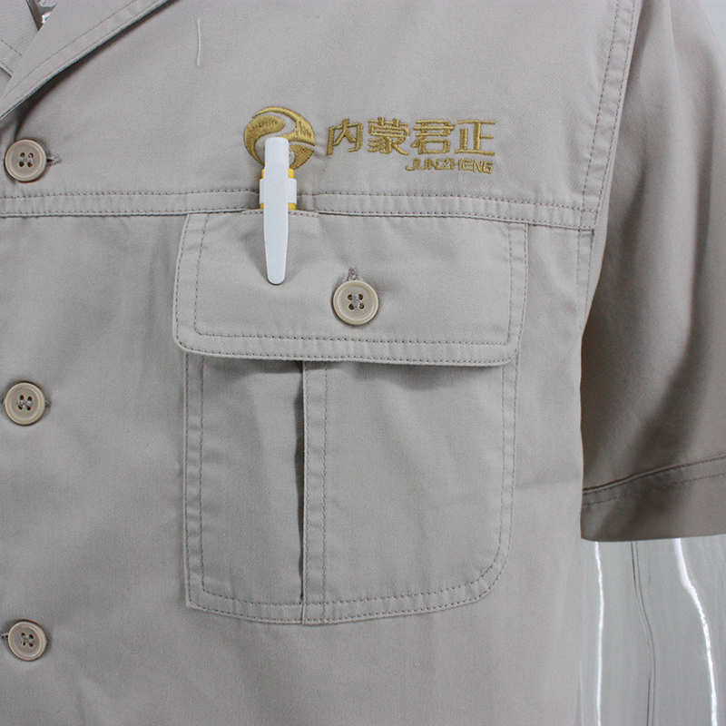 Man's Short Beige Clothing