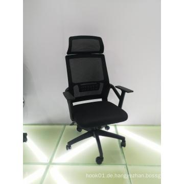 drehbarer Bürostuhl für Büromöbel