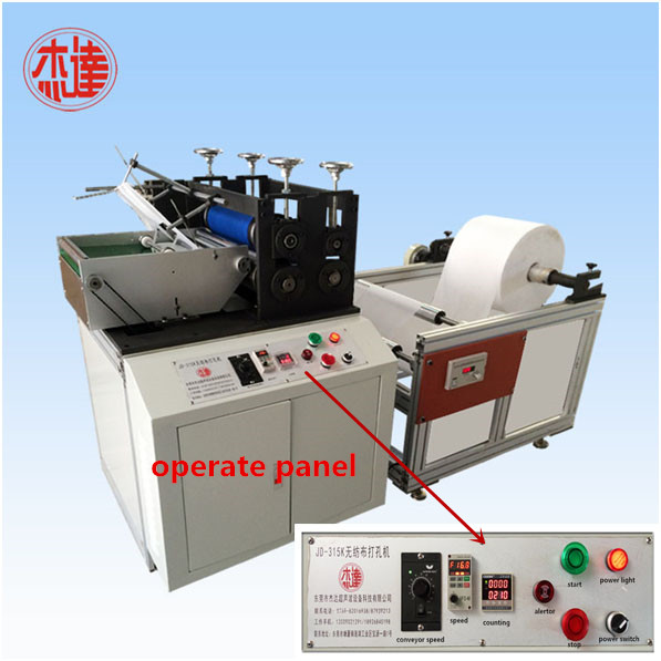 Automatic Ultrasonic Facial Mask Forming Machine