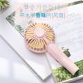 Portable USB Strong Wind fan Desk Electric fan