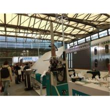 Linha de produção de vidro isolante de prensa plana automática