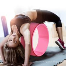 Yugland Factory back pain Relax foam roller back wheel for yoga