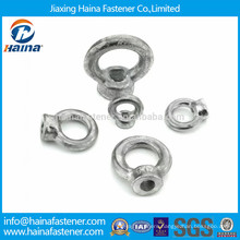 Carbon steel zinc plated lifting eye nut DIN582 from China factory