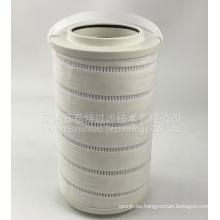 FST-RP-HC8314FKZ16Z Elemento de filtro de aceite hidráulico