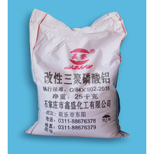 water paint Modified Aluminum Tripolyphospahte fine powder