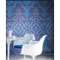 Glass Mosaic Pattern Tile (HMP789)