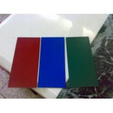 Aluminized Zinc Coating Steel Coil