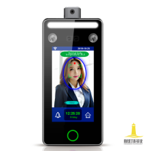 Infrared temperature instrument face recognition terminal