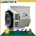 STF alternator 15kw synchronous generator
