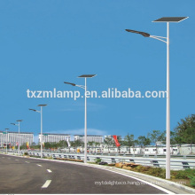 new arrived YANGZHOU energy saving solar power street light /solar street light