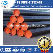 ms steel seamless pipe