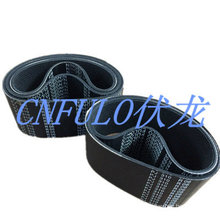 Poly V Belt, Multi V Belt, Power Transmission, Pj310