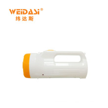 High Beam Rechargeable Search Light,Good Quality