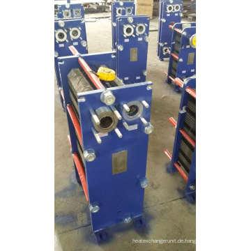 GEA Nt250L Platte und Rahmen-Wärmetauscher