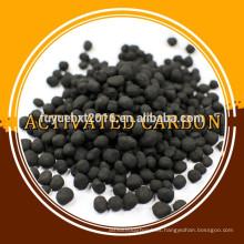 El mejor precio bola de carbón activado para el tratamiento del agua