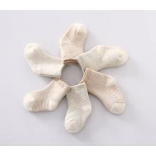 Calcetines de algodón para bebés con antibacterianos y costillas