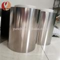 buy pure tantalum foil price per kg for heating element