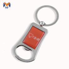 Porte-clés ouvre-bouteille de marque pour les cadeaux