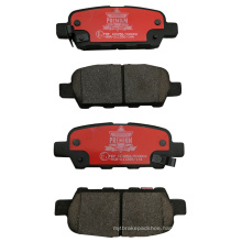 Disc Brake Pad Made In China Brake Pad for TOYOTA CAMRY