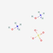 sulfato de hidroxilamina cas no
