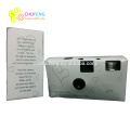Classic White Wedding Party Disposable Cameras with Gift Box 18 Exp.