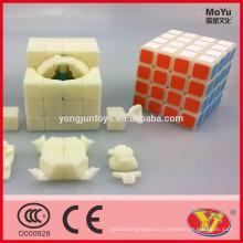 Precio Competive Moyu Weisu Cubo de 4 capas de ABS Rompecabezas mágico Cube Intellect Juguetes para niños y adultos
