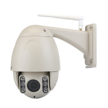 Wanscam HW0045 White Color Pan and Tilt HD Waterproof Best Selling IP HD CCTV PTZ Camera