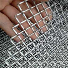 Engranzamento de fio frisado de aço inoxidável da fábrica de China
