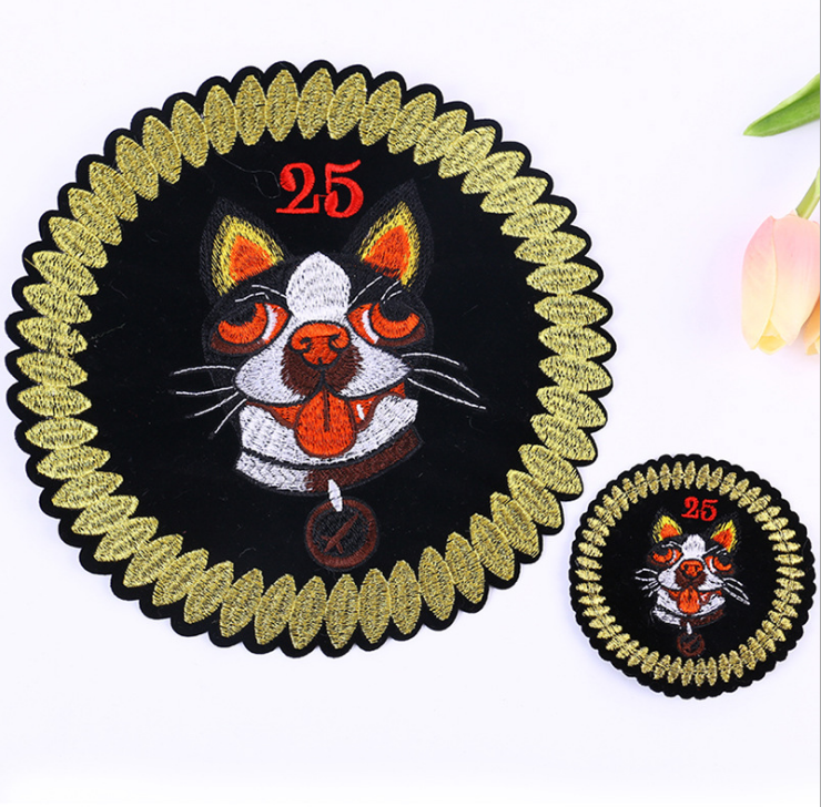 Dog Embroidery Patch
