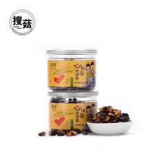 Delicious low fat health snacks shiitake crisps