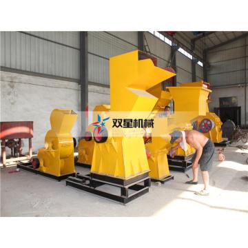 Máquina de trituración de chatarra de aluminio personalizable