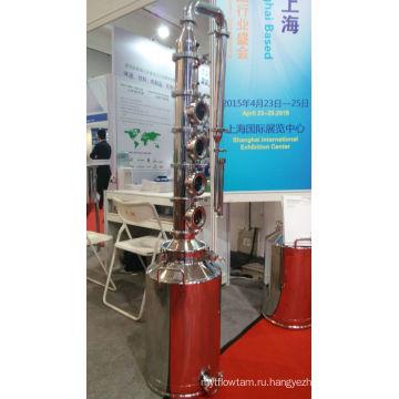 Водочный дистиллятор для продажи