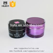 Crème de visage acrylique de 70ml / 150ml pour le pot cosmétique lumineux de peau