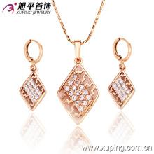 Femmes Bijoux Fantaisie CZ Diamond Jewelry Set -62452