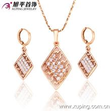 Женщины мода ювелирные изделия Диаманта CZ комплект -62452