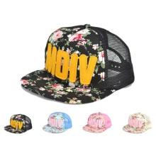 Плоский пик Snapback Trucker Mesh Hat