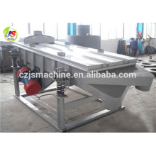 LZS Series sifting machine linear vibrating screen