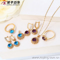 62958-Xuping Fashion 18k Gold Costume Jewelry Jewelry Set de moda